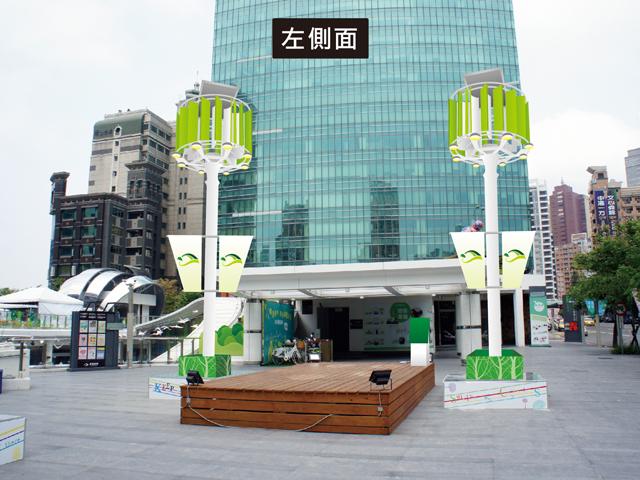 草悟廣場風力發電柱-左側面示意圖