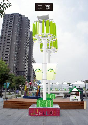 草悟廣場風力發電柱-正面示意圖